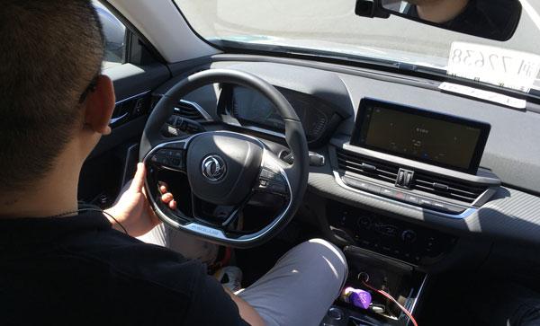自动驾驶辅助系统开启后,比较正常的驾驶状态