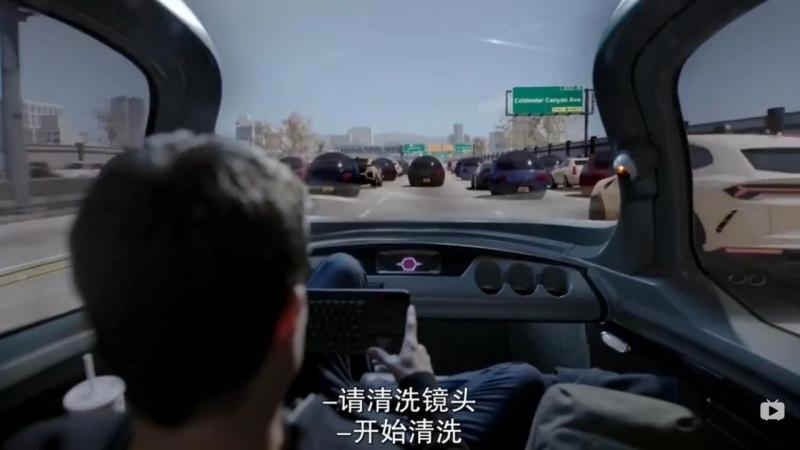 美剧《上载新生》视频截图